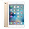 APPLE IPAD MINI 4 128 GO WIFI + CELLULAR OR MK782NF/A